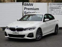 BMW 3シリーズ 320d xドライブ Mスポーツ ディーゼルターボ 4WD 元弊社社有車 追従型クルーズコントロール
