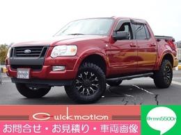 フォード エクスプローラースポーツトラック XLT 4WD 社外アルミ&タイヤ・ナビ地デジETC・HID