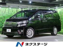 トヨタ ヴェルファイア 2.4 Z 後期型 純正8型ナビ フリップダウンモニタ-