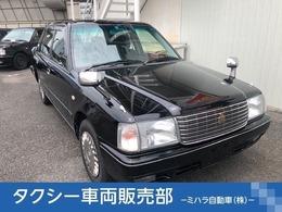 トヨタ クラウンセダン 2.0 スーパーデラックス Gパッケージ 旧 法人タクシー LPG