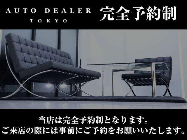 【陸送】全国にむけてNETでの販売が半数以上の店舗です!提携の陸送会社にて日本全国に納車可能です、傷・カスタム・音など、追加で画像、動画も添付いたしますのでまずは一度お問い合わせください【納車】
