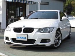 BMW 3シリーズクーペ 320i Mスポーツパッケージ ナビTV バックカメラ シートヒーター