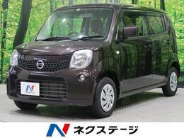 日産 モコ 660 S FOUR 4WD 純正SDナビ 運転席シートヒーター