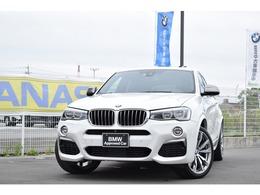 BMW X4 M40i 4WD 認定中古車全国1年保証付 左ハンドル車