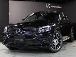 メルセデスAMG GLCクーペ 43 4マチック 4WD レザーEXC ガラスSR 黒本革シート