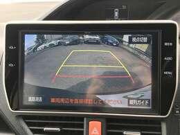 【バックモニター】駐車時に後方確認もできますので、大きな車の運転で不安な方も安心してお乗りいただけます♪