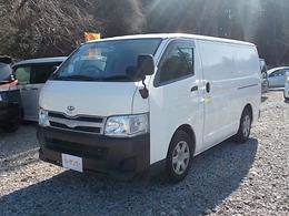 トヨタ レジアスエース 3000 冷蔵/冷凍車 デンソー -22℃設定 バックカメラ