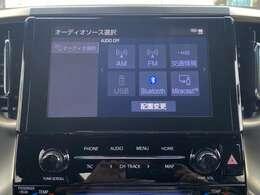 【ナビ】!!運転がさらに楽しくなりますね!!◆Bluetooth機能あり