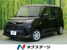 トヨタ ルーミー 1.0 X 登録済み未使用車 コーナーセンサー 電動ス