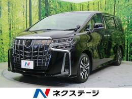 トヨタ アルファード 2.5 S Cパッケージ 未使用車 ムーンルーフ