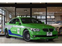 BMWアルピナ B3クーペ の中古車 GT3 埼玉県和光市 698.0万円