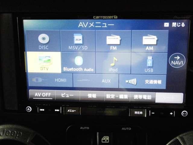 Bluetoothフルセグナビ&バックカメラも装着しております☆快適なドライブをお楽しみいただけます♪