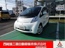 三菱 アイ・ミーブ X 当社試乗車 社外ナビ プレミアム3年保証