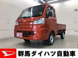 ダイハツ ハイゼットトラック スタンダード 農用スペシャルSAIIIt マニュアル車 エアコンパワステ付