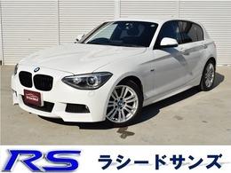 BMW 1シリーズ 116i Mスポーツ ナビ/ETC/ドラレコ/スマートキー