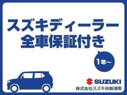 保証については新車保証(メーカー保証)を継承いたします。※初度登録(届出)より36ヶ月ただし走行6万Kmまで