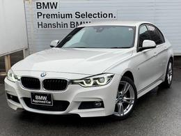BMW 3シリーズ 318i Mスポーツ 認定保付LEDインテリジェントセーフティETC
