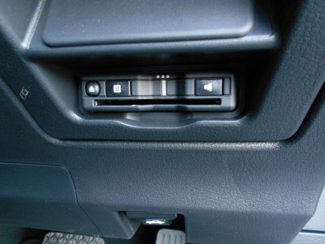 ETC車載器が付いています!再セットアップをしてお納めいたしますので、ご納車後すぐにお手持ちのETCカードでご使用頂けます。ETC利用してお得なドライブをお楽しみください!