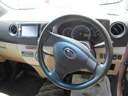 現状販売ですが、納車までにエンジンやミッション、バッテリーの点検をします。調子の悪い車は販売しません!
