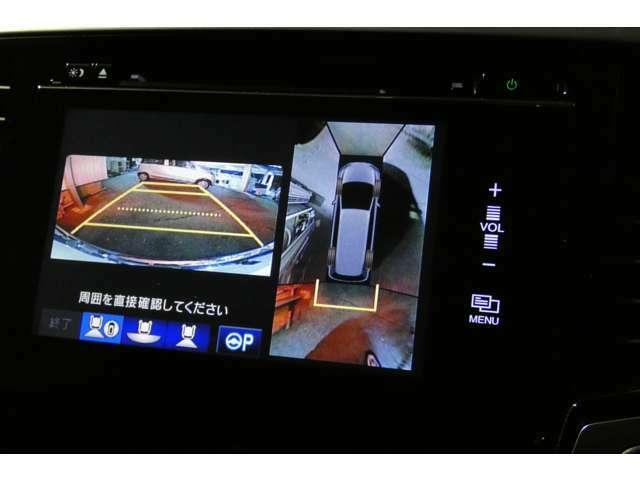 ■マルチビューカメラシステム+スマートパーキングアシストシステム