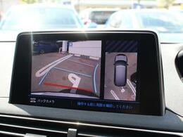 ワイドバックモニターの右側は上空から撮影したような俯瞰画像が映ります。車庫入れもラクラクです!