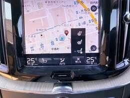 AppleCarPlayiOS デバイスを車両に接続すると、音楽の再生、通話の発信、メッセージの送受信、一部のアプリの使用などができるようになります。これらの機能は、Siriを使用して音声で操作することもできます。
