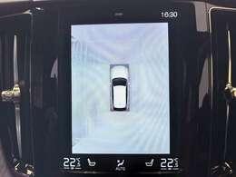 昼夜を問わない検知能力。4台の高解像度カメラ絵で、自車を真上から見下ろしているかのようなバードアイ映像を作成し、ディスプレイに表示。自車周辺の状況をひと目で確認する事が出来ます