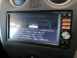 ●メモリーナビ/地デジ 『嬉しいナビ付き車両ですので、ドライブも安心です☆もちろん各種最新ナビをご希望のお客様はスタッフまでご相談下さい♪』