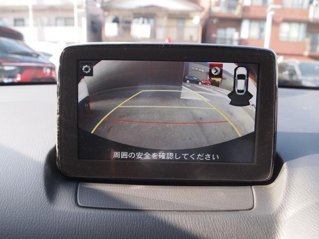バックカメラ付きで運転が苦手な方も車庫入れラクラク!狭い駐車場安心です!!