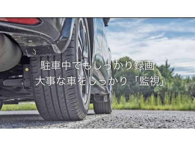 Bプラン画像:レンズソニー国産基盤前後ドライブレコ最新フォーマットフリー方式採用