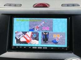 ナビ&TV付きなのでドライブも快適です!
