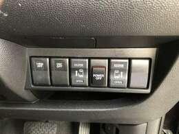 両側パワースライドドアです。運転席からボタン一つで開け閉めが可能です。