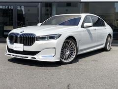 BMWアルピナ B7 の中古車 ロング アルラット 4WD 新潟県新潟市中央区 2248.0万円