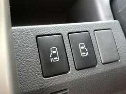 両側パワースライドドアで運転席のボタン一つで開閉可能です!