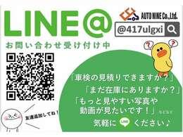 LINE 友達追加ID検索 「@417ulgxi」 でご追加下さい。詳しい内容や追加写真、気になる事などにお答え致します。