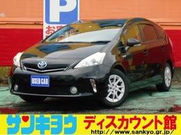 トヨタ プリウスα 1.8 S /AUX/プッシュスタート/カーテンエアバッグ