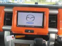 ナビゲーション付でドライブが楽しくなります!!