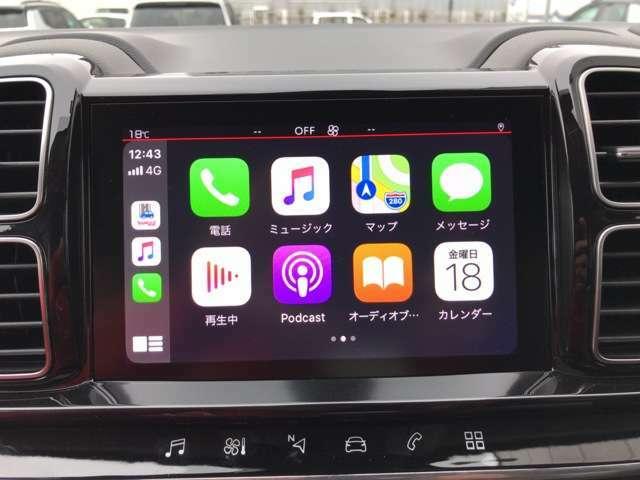 カープレイ使用可能!アップル以外にもアンドロイドも対応可能です。
