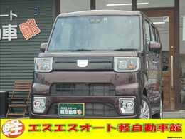 ダイハツ ウェイク 660 L リミテッド SAIII 届出済未使用車