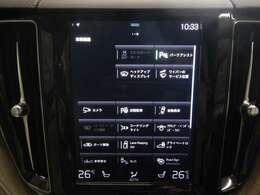 安全装備は、最新のテクノロジーを活用して、乗員のみならず、車外の人をも守る16種類以上の先進安全・運転支援機能「インテリセーフ(IntelliSafe)」を標準装備。