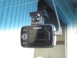 アサヒリサーチ製ドライブレコーダー、ドライブマンGP-1