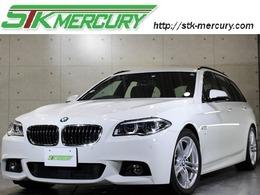 BMW 5シリーズツーリング 523d Mスポーツ ディーゼルターボ LEDライト黒革ACC衝突警告電トランク純ナビ