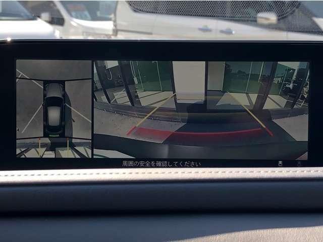 【360°ビューモニター】駐車時に車両周辺や後方確認もできますので、大きな車の運転で不安な方も安心してお乗りいただけます♪