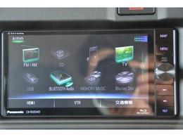 高音質ハイレゾ再生対応なので、ブルーレイディスクを忠実に再現することが可能!CD音楽も8倍速録音!SD・USB音楽再生、Bluetooth接続、SD・USB動画再生など多彩なメディアに対応しています!