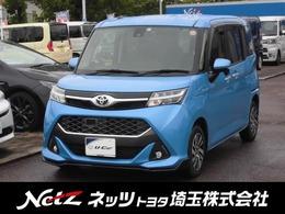 トヨタ タンク 1.0 カスタム G S スマアシ2 SDナビ バックモニター