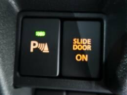 【クリアランスソナー】前後バンパーに付いたセンサーが障害物が一定の距離に近づくとアラームで教えてくれます♪苦手な車庫入れも安心ですね☆