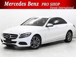 メルセデス・ベンツ Cクラス C200 アバンギャルド セーフティ/ベーシックPKG自動追従&駐車