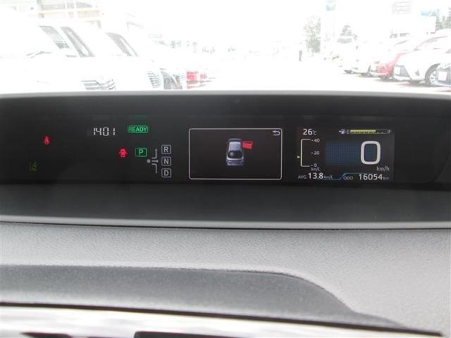 インパネ中央部のインフォメーションディスプレイはさまざまな運転情報を表示します。