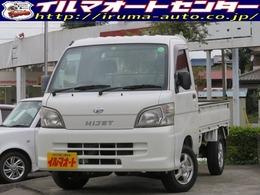 ダイハツ ハイゼットトラック 660 エアコン・パワステスペシャル 3方開 ワンオーナー車 エアコン・パワステ付
