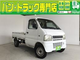 スズキ キャリイ 660 KUスペシャル 3方開 4WD MT エアコン パワステ ユーザー下取り車